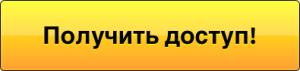 prirucka_button