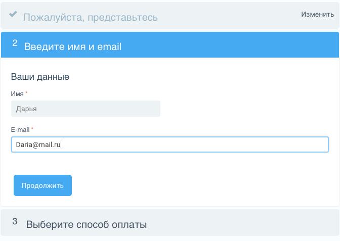Снимок экрана 2015-09-29 в 16.34.23