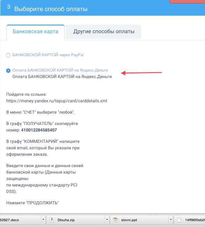 Снимок экрана 2015-09-29 в 16.35.29