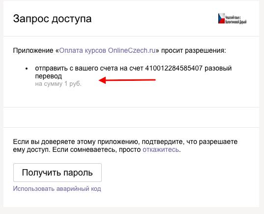 Снимок экрана 2015-09-29 в 16.42.14